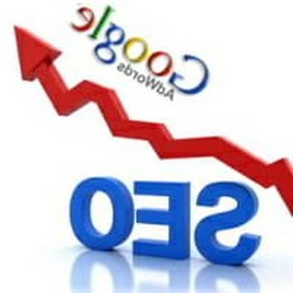 Formation SEO - Ecole SEO, Référencement Google